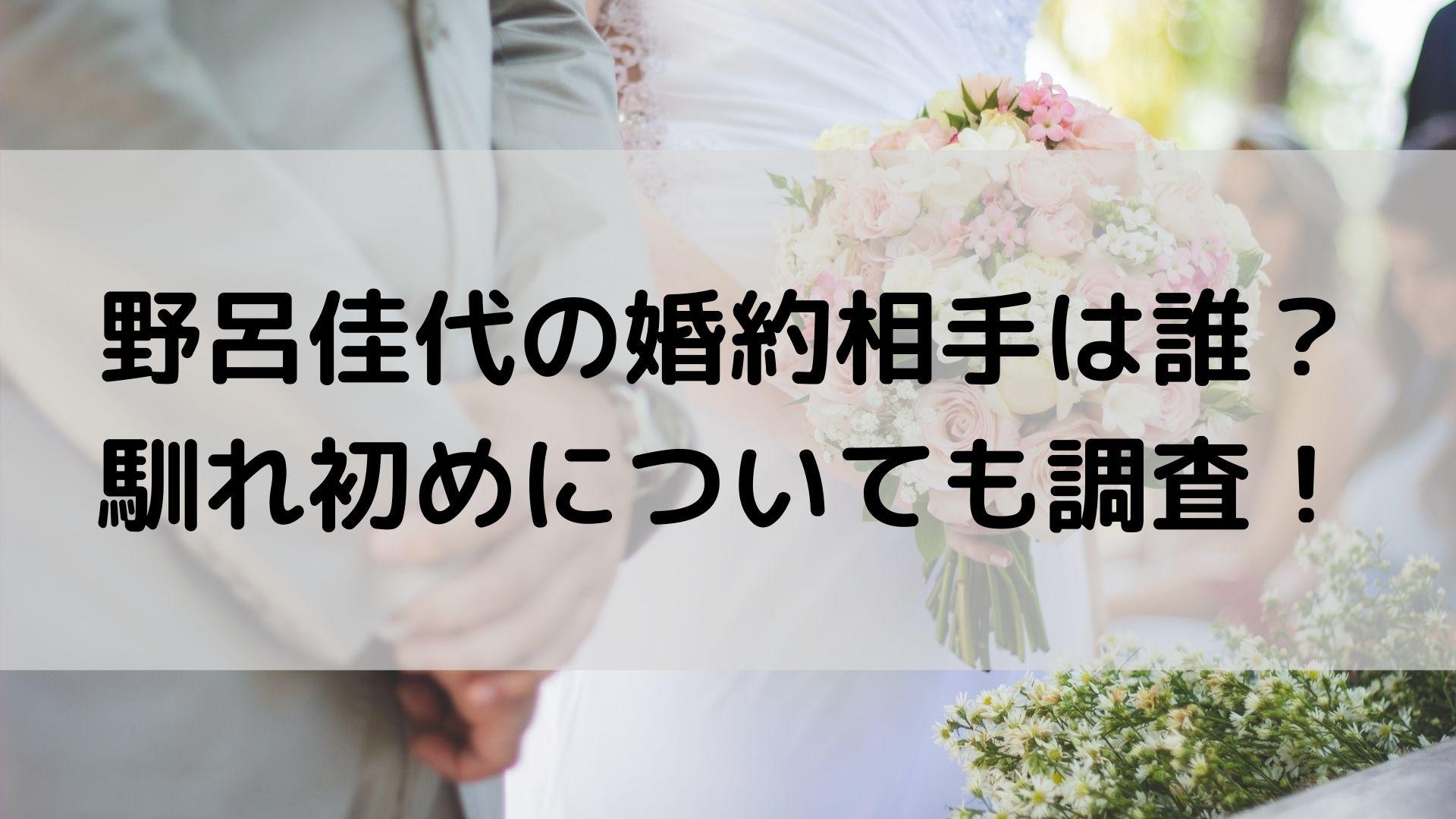 正広 相手 中居 結婚
